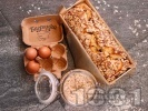 Рецепта Плетен пухкав козунак на конци за Великден с локум и бадеми